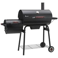 Landmann Kentucky Smoker (31426)