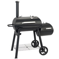Landmann Vinson Smoker 200 Barbecue Smoker (11422)
