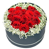 15 Red Roses Heart Floral Arrangement Hat Box